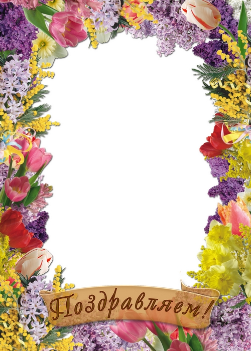 9 мая открытки и картинки своими руками фото 361